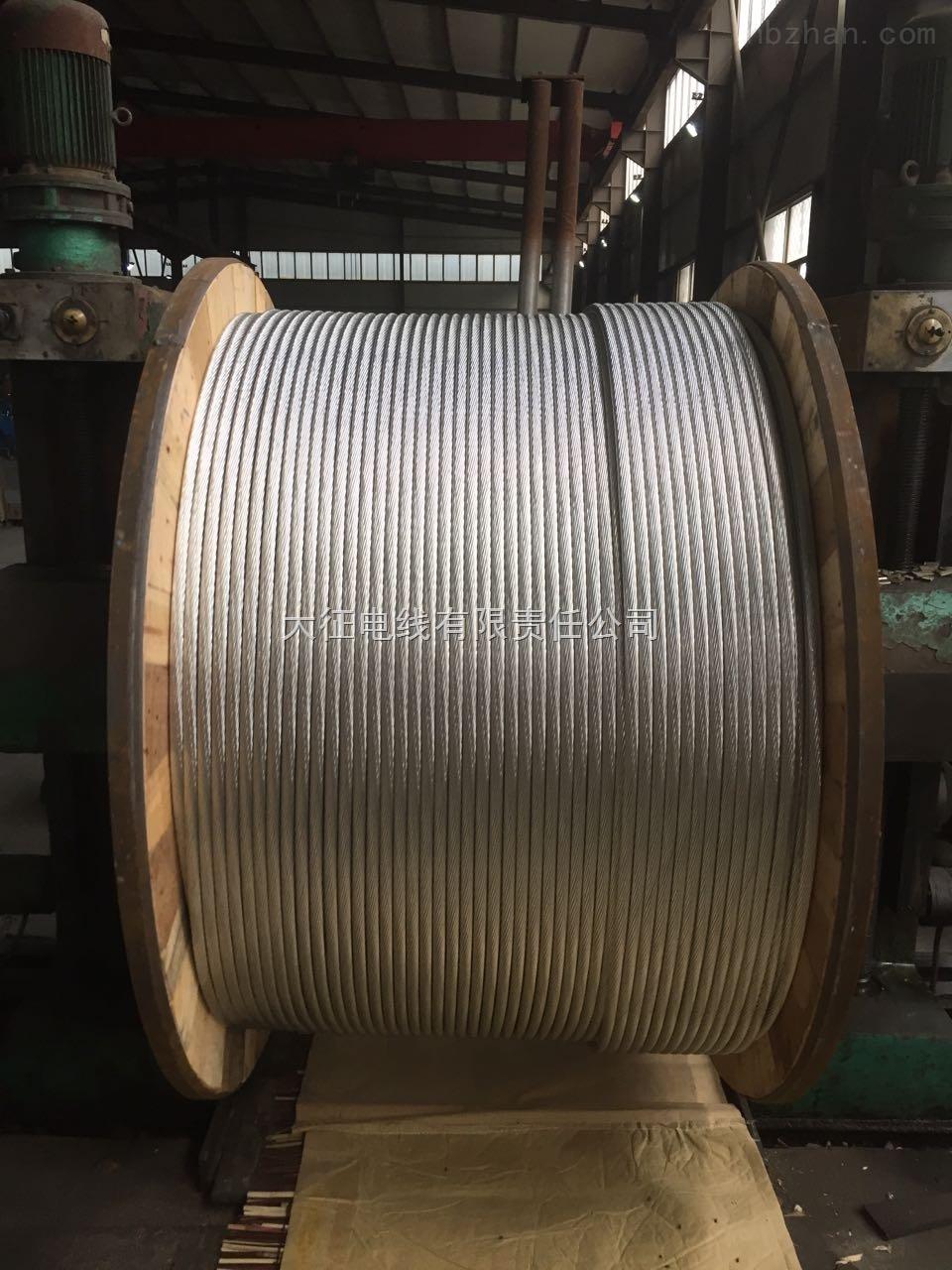 导线240/30JL/G1A钢芯铝绞线直卖厂家
