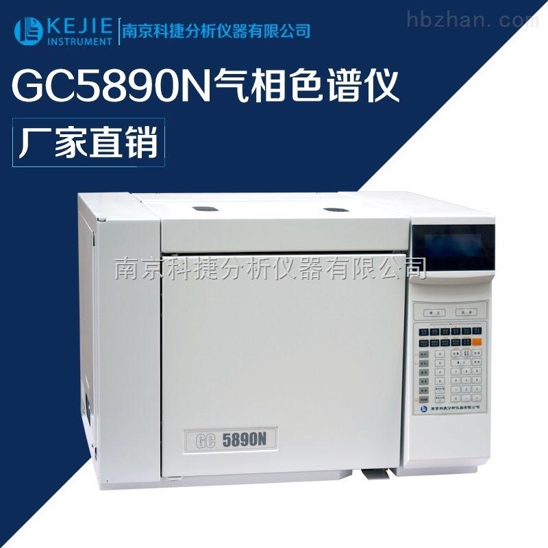 GC5890N燃气分析专用 气相色谱仪