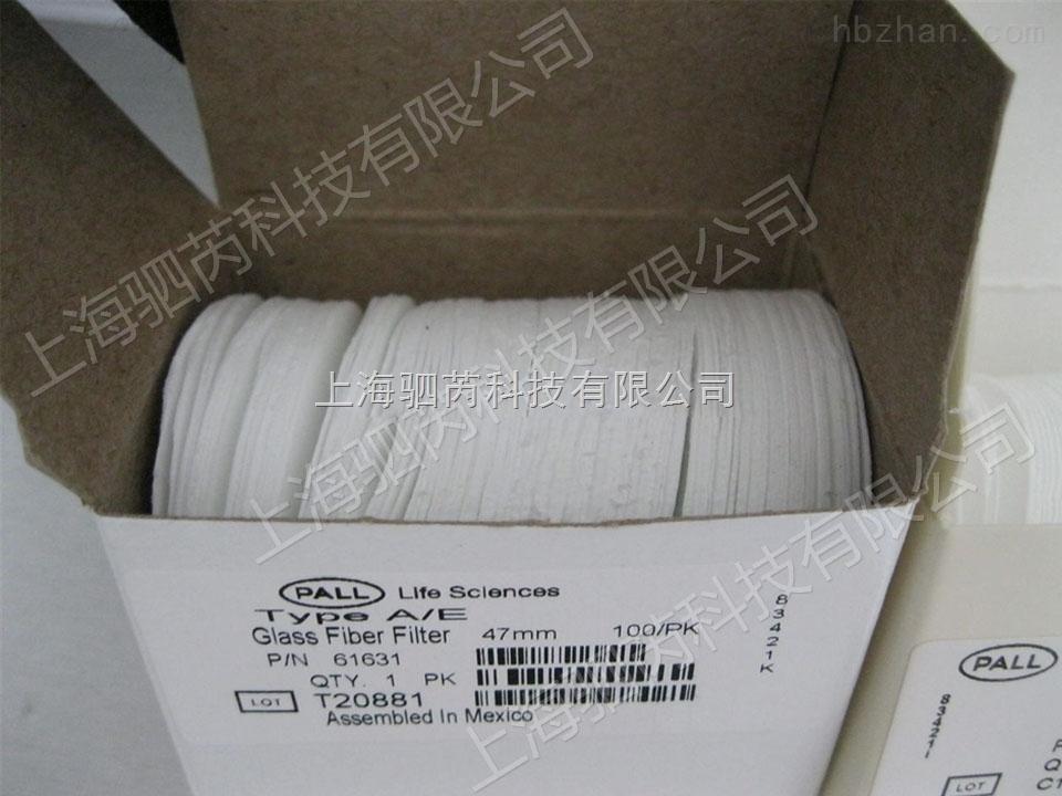 美国PALL A/E 玻璃纤维过滤膜
