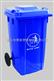 重庆厂家直销240L户外带盖垃圾桶