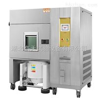 三综合温湿度振动试验箱供应