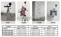 JTR09辐射热计/辐射监测设备