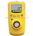 聊城GAXT-A-DL氨氣泄露報警儀、便攜式氨氣檢測儀