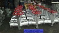 铸铝管夹阀 GJ41X-10L