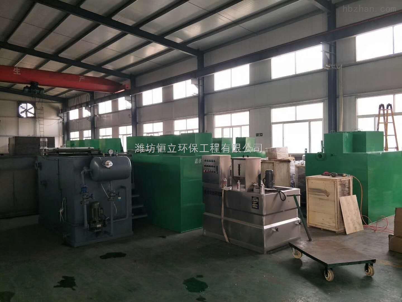 hh-100-海鲜市场污水消毒处理设备厂家-潍坊恒立环保