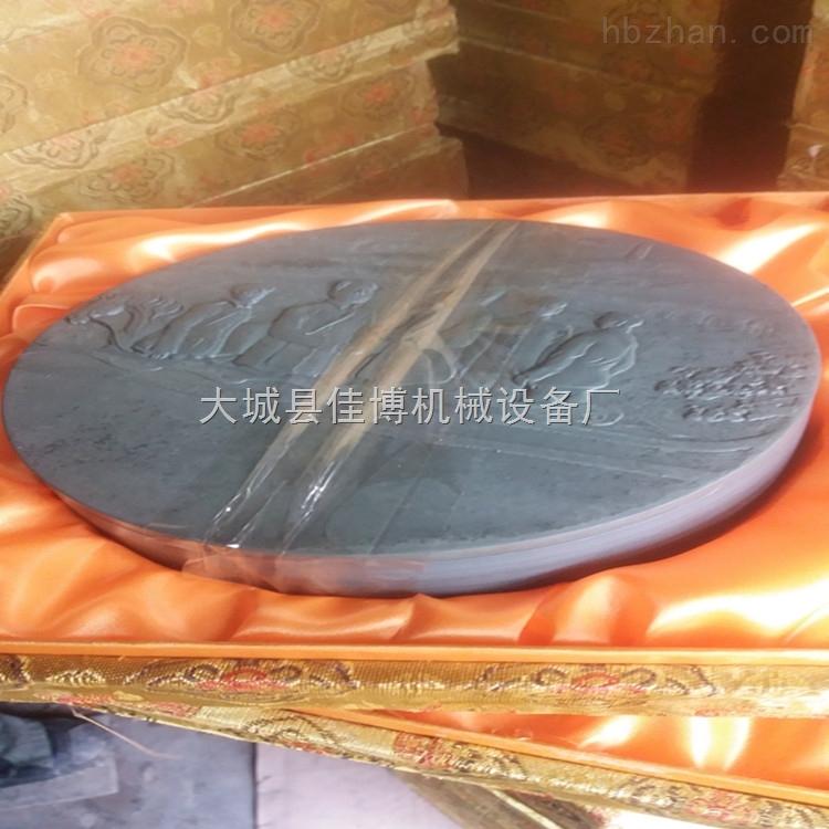 jb-1325 石材雕刻机厂家直销_雕刻机-中国环保在线
