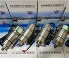 WOM-2油混水检测器