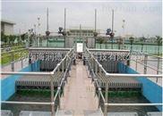重庆纺织厂废水处理设备