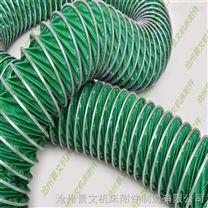 环保高温伸缩通风管环保知名软管生产厂家