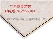 海南海口A级防火墙体隔音材料生产厂家(阻尼隔音板)