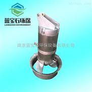 山西潜水搅拌机污水处理厂水处理设备污泥混合液搅拌器