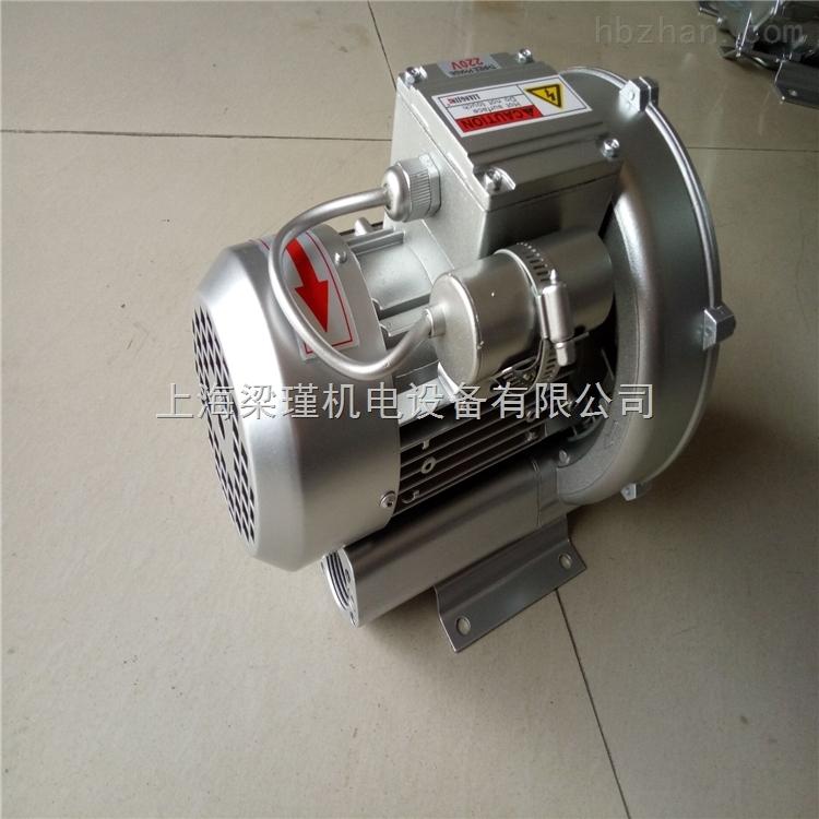 单相高压风机 单相220V旋涡气泵厂家批发