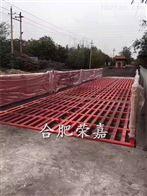 RG-100广州工地自动洗车机价格