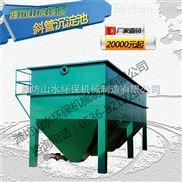 安徽阜阳一体化净水设备工艺流程