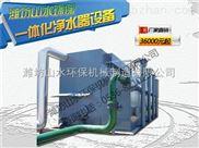 河南開封一體化淨水器工作原理