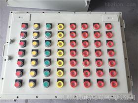 11KW电机防爆控制箱反正转