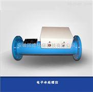 电子水处理器锅炉除垢装置