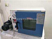 DZF-6020真空干燥箱(广州现货)