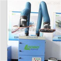 路博潔天 LB-JZX3600S可移動焊接煙塵淨化器