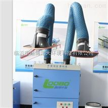 路博洁天 LB-JZX3600S可移动焊接烟尘净化器