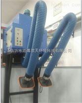 路博潔天 LB-BG1200壁掛式煙塵淨化器