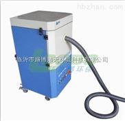 路博洁天 LB-JF190高负压焊接烟尘净化器