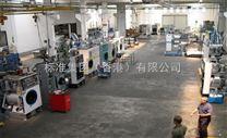 碳氢干洗机/碳氢干洗机价格/碳氢干洗机设备