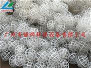多孔悬浮球填料80mm/内芯瓜片丝