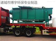 低价促销重庆平流式溶气气浮机 自主研发生产
