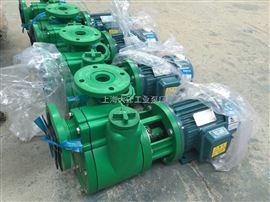 50FPZ-25(D)FPZ型塑料自吸泵