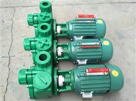 50FPZ-22(D)FPZ型塑料自吸泵