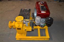 ZWC80-65-25ZWC型柴油机自吸排污泵