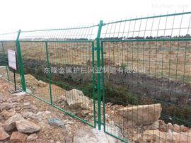 保护区铁网围栏
