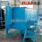 安徽编织袋清洗废水处理设备