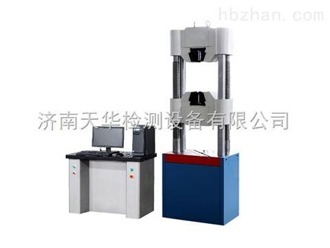 微机屏显式液压万能材料试验机C型机质量好
