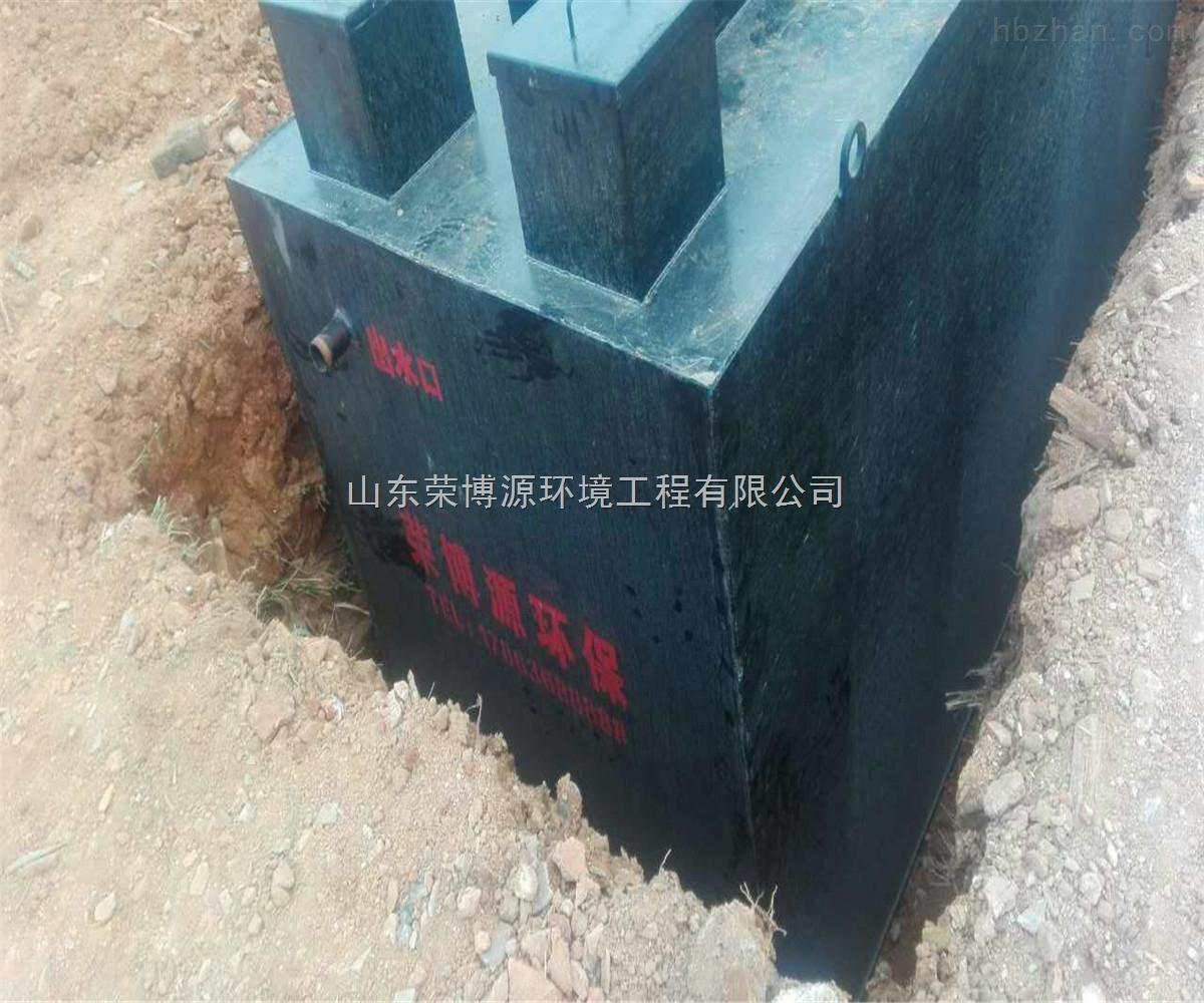 供应小型生活污水处理设备地埋式一体化