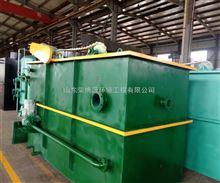 RBF造纸厂废水废渣一体化处理设备