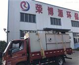 山东化工厂污水处理设备 荣博源品牌