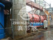 浙江厂家滚筒刮板纸浆污泥干燥机