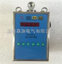 GCG1000(A)粉塵濃度傳感器 粉塵檢測儀