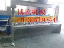1.6米剪板機1.6米電動剪板機
