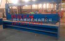 出售3米剪板機4米剪板機