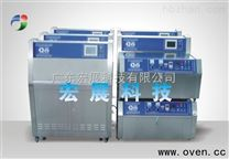 蘇州紫外線老化試驗箱