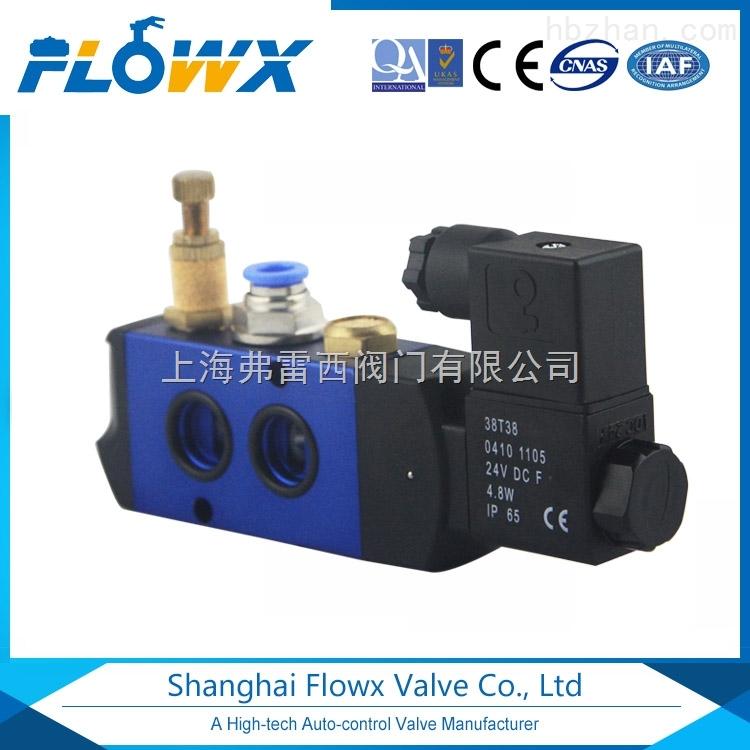 FLX-C2/5单电控电磁阀