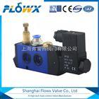 FLX-C2/3FLX-C2/5单电控电磁阀