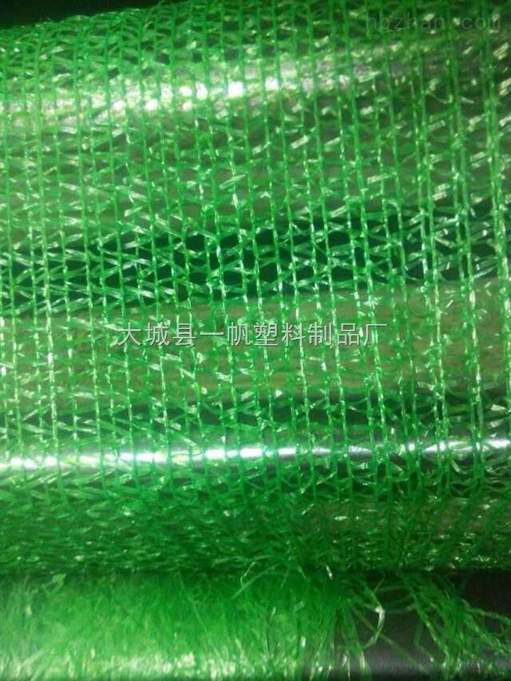保定绿色环保防尘网,防晒遮阳网厂家