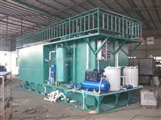 陕西----工业污水处理成套设备