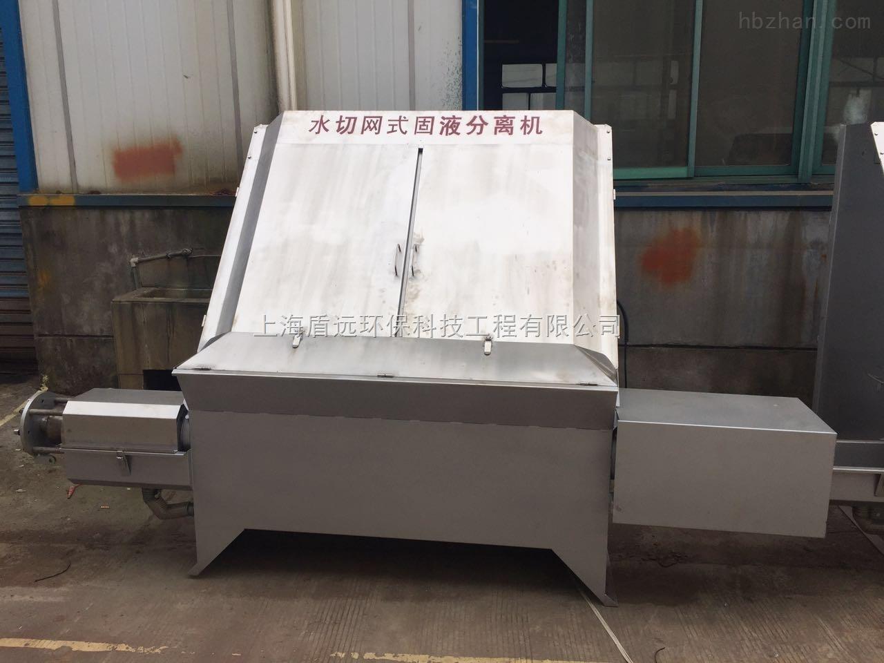 DGF-120牛粪脱水机上海厂家