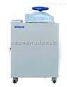 博科全自動高壓蒸汽滅菌器