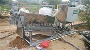 RBL-叠螺式污泥脱水机 污泥处理设备